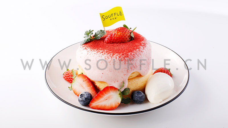 草莓舒芙蕾